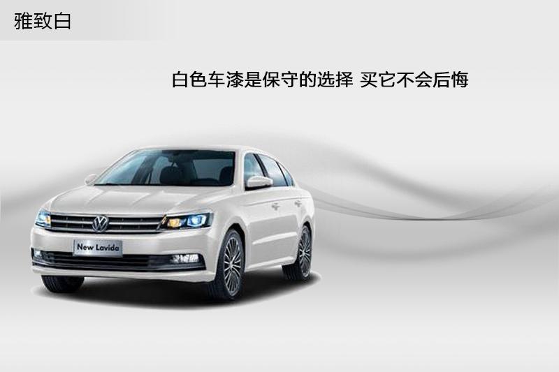 上海大众—朗逸-云南雪岩汽车服务有限公司