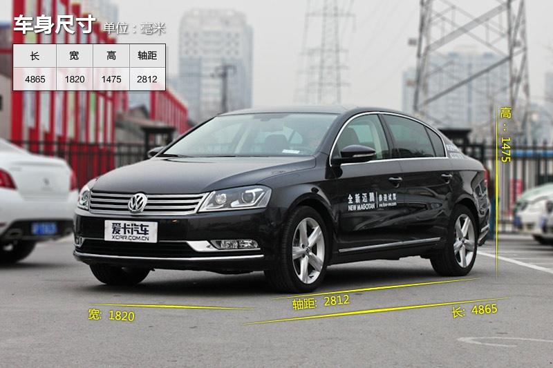 迈腾 2013款-车身尺寸(<em>2</em>/102)