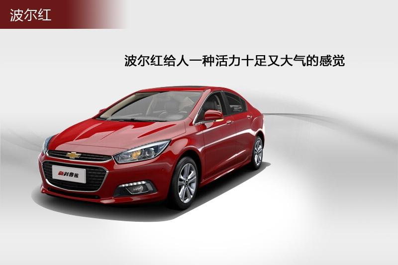 科鲁兹三厢 2015款-车漆颜色(<em>5</em>/79)