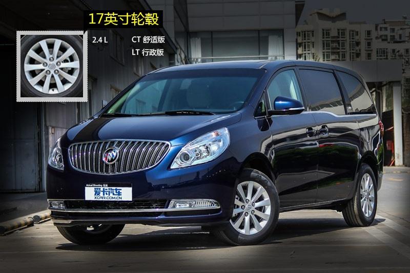 别克GL8豪华商务 2014款-轮毂样式(<em>9</em>/73)