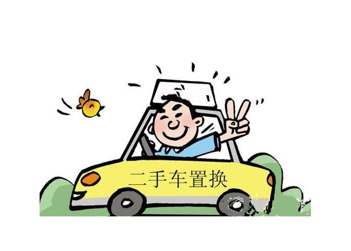 云南雪岩金融引领新优势,全新旧车置换二选一方案