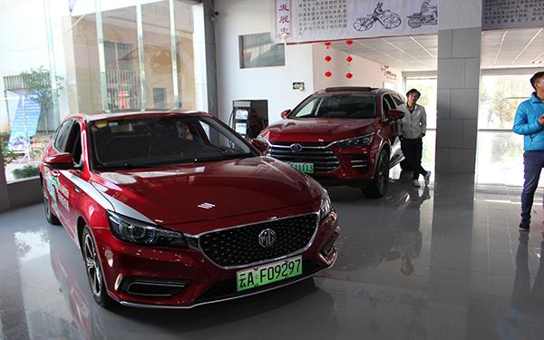 2018年曲靖首届新能源汽车博览会2
